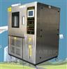 DEJC-600升级版湿热老化实验箱