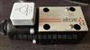 DHZO-T-071-L5阿托斯电磁阀现货