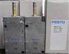 MFH-3-1/8费斯托现货热销FESTO电磁阀