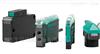 德国倍加福P+F光电传感器原装进口销售中心