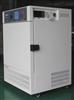 Labonce-150TPS药品强光稳定性试验箱