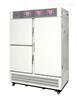 Labonce-430CFS药品稳定性试验箱(三箱综合)