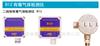 B12-34-7-2000-1ATI 美国浓度传感器-康晨希