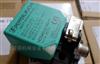 德国倍加福P+F传感器UC2000-L2-E5-V15现货