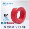 科讯电线电缆RV线设备线RV0.5平方多股软线