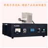 SPA2800成都地区增强产品绑定性Plasma等离子活化机
