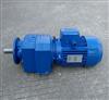 RC47/90L-4RC系列-紫光硬齿面减速机