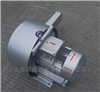 2QB720-SHH47双叶轮双级式漩涡气泵