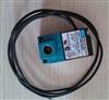MAC电磁阀711C-12-PI-611CA厂家直销特价