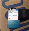 MAC美国原装电磁阀811C-PM-501JJ-152特价