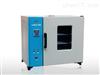 实验室数显鼓风恒温干燥箱101A全系列