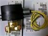 正品EF系列ASCO防爆电磁阀
