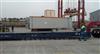 SCS4节100T出口型电子汽车衡