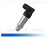 BRCN-E180小巧型压力变送器