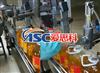 食用油液氮加注系统