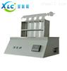 星晨专业生产20通道数显消化炉XCXL-20C厂家
