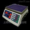 TP-31条码打印收银电子秤优惠特价