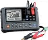 HIOKI日置RM3548微电阻计 RM3548电阻测试仪