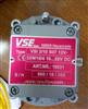VSE流量计VS系列现货当天发