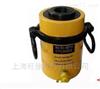 成都特价供应RCH-10075 中空液压千斤顶