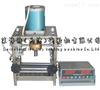 低溫柔度試驗儀-電動數顯式LBTZ-1型