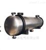 钛合金海水加热器
