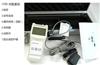 YD-II河道流速仪 河道明渠流速测定仪