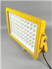 YBLD160防爆LED灯100W,100W LED防爆灯,YBLD150-120W防爆灯LED灯,