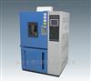 TH150-D40恒溫恒濕試驗箱