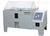YTX-SSTM鹽霧試驗箱
