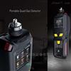 多功能手持式复合气体检测仪