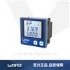 LNF53领菲三相多功能智能电力仪表