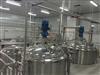 FC-500ZN智能型机械搅拌发酵罐