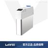 智能无功补偿领菲LINFEE系列LNF-L-1005/450