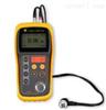 供应TT300A便携式超声波测厚仪