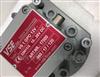 VS0.02EPO12V流量计支持技术咨询