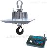 OCS系列耐高温電子吊鈎秤