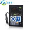 星晨专业生产数字式超声波探伤仪XCU-680