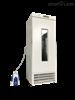 厂家直销LRH-250-MS霉菌培养箱