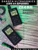 ZX-6美国DAKOTA达高特ZX-6系列超声波测厚仪