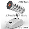 Jipad-800A红外线电子式电热烧灼器