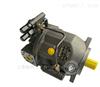 力士乐柱塞泵A10VSO10系列