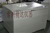 DQHZ-2001A大容量全温度振荡培养箱