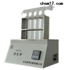 杭州绿博KDN-20C数显温控消化炉