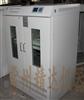 ZHWY-1102立式智能双层恒温培养摇床