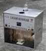 SYZ-C石英亚沸自动加液高纯水蒸馏器