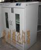 HZQ-X400双层大容量全温度摇瓶柜