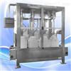 V5-100B4QV5-100B4Q全自动液体灌装秤