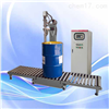 V5-300B0标准液下型液体灌装秤