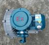 EX-G-2节能环保型,漩涡防爆高压鼓风机